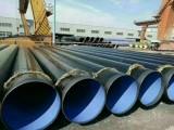 沧州打桩用厚壁直缝钢管生产厂家
