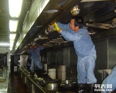 外墙清洗 开荒保洁 合理收费 满意付款 重庆天地缘清洁公司