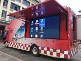 广西强力巨彩显示屏知名厂家,户外P10表贴单红LED显示屏