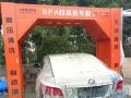 上海铂圣龙门自动洗车机自动洗车设备厂家直销