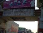 鹰潭市五金市场一期 商业街卖场 120平米