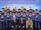 仲恺亚商MBA工商管理硕士招生,可短期获取学历证书