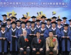 香港亚洲商学院MBA,无须联考,一年半获硕士学历