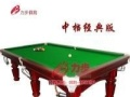 最便宜的台球桌多钱一张