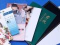 企业VI设计,样本画册,彩页,名片,展架,手提袋
