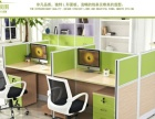 阜新厂家订做新款办公桌椅,培训桌椅,班台,沙发