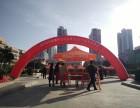 洛阳彩虹门 拱门 舞台 庆典用品租赁