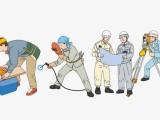 电工证,焊工证,叉车证