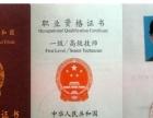 鑫淼洗染专业衣服染色技术洗染技术培训加盟