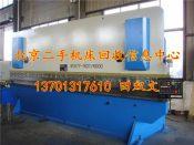 北京二手剪板机回收 液压剪板机回收 机械剪板机回收中心