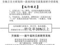 企业网站建设网站推广联系唐山子牛科技