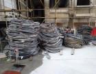 芜湖镜湖区电缆线回收 芜湖鸠江区废旧电缆线回收公司