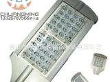 LED灯壳套件/小功率路灯20W/佛山路