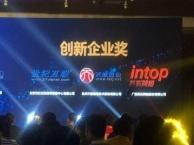杭州性价比较好的服务器托管公司