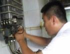 空调拆装、维修洗衣机、清洗保养
