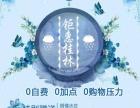 承德去桂林 钜惠无忧桂林