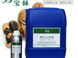 厂家批发野生茶籽油量大从优小量可批