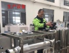 玻璃水生产设备技术配方加盟 窗帘布艺
