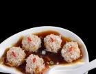 中餐蒸菜营养快餐加盟-沈阳蒸美味