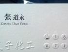特种纸名片高档名片(烫金压凹UV凹凸异型模切)