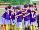 鸵鸟足球 4-16岁少儿足球培训班,零基础足球训练班