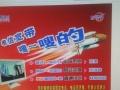 中国电信两年399元装50兆或100兆光速宽带