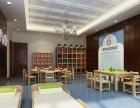 丰台幼儿园-蓝莓果国际儿童学院