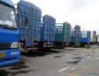 泉州物流公司,泉州物流整车零担运输,回程车运输专线