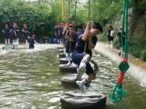邯郸市中小学研学旅游