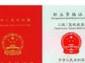 徐州云龙区达元教育培训高级育婴师 月嫂