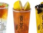 【御可贡茶】饮品项目御可贡茶果茶大王长春加盟代理
