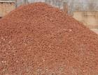 红色火山石多肉专用3-6mm园艺火山石颗粒 滤料火山岩