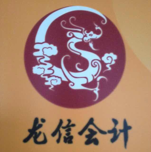 深圳公司注册 香港公司注册 注册潮州公司