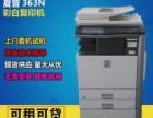 嘉兴复印机打印机出租