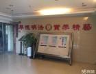 深圳哪里有工程造价培训 我是正在工作,想提升自己