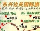 红石谷景区逍遥漂+勇士漂六折优惠价