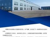厂家直供巨鳌牌 K11聚合物防水涂料