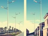 【厂家直销】道路照明6米路灯7米路灯8米路灯9米10米12米路灯