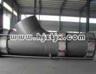 热风管道和烟尘管道适用那种管道补偿器