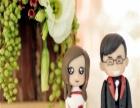 赫拉婚礼策划 赫拉婚礼策划诚邀加盟