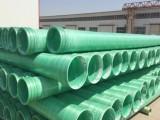 定制玻璃钢管道 缠绕通风夹砂管 排水管电缆保护管