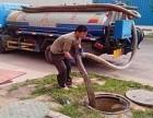 桂林七星疏通公司23O8265粪车清理化粪池桂林抽化粪池公司