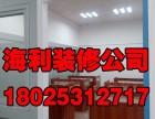 深圳宝安旧房翻新/旧房改造