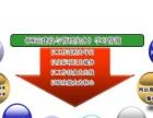 PHP网站建设 项目经理亲自授课 免费试学零基础