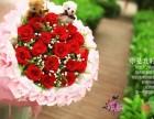 昆明马街鲜花配送 仙女居花艺