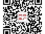 广州睿群银行大堂大厅吊灯具推广营销外包