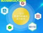 上海**支付通道那个成功率更高一些