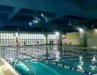 游泳、攀岩、网球、瑜伽、健身请点这里