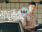 学汽车检测与管理,到广州万通,2年精技能,有学历会管理
