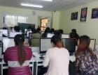 电脑自由人学习山木培训所有的电脑类课程